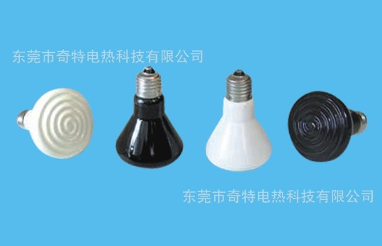 Far infrared ceramic heating lamp