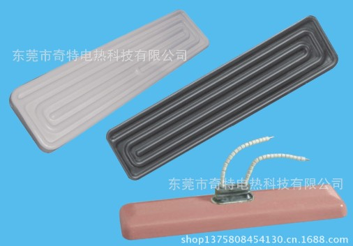 Far infrared ceramic electric heating plate, ceram